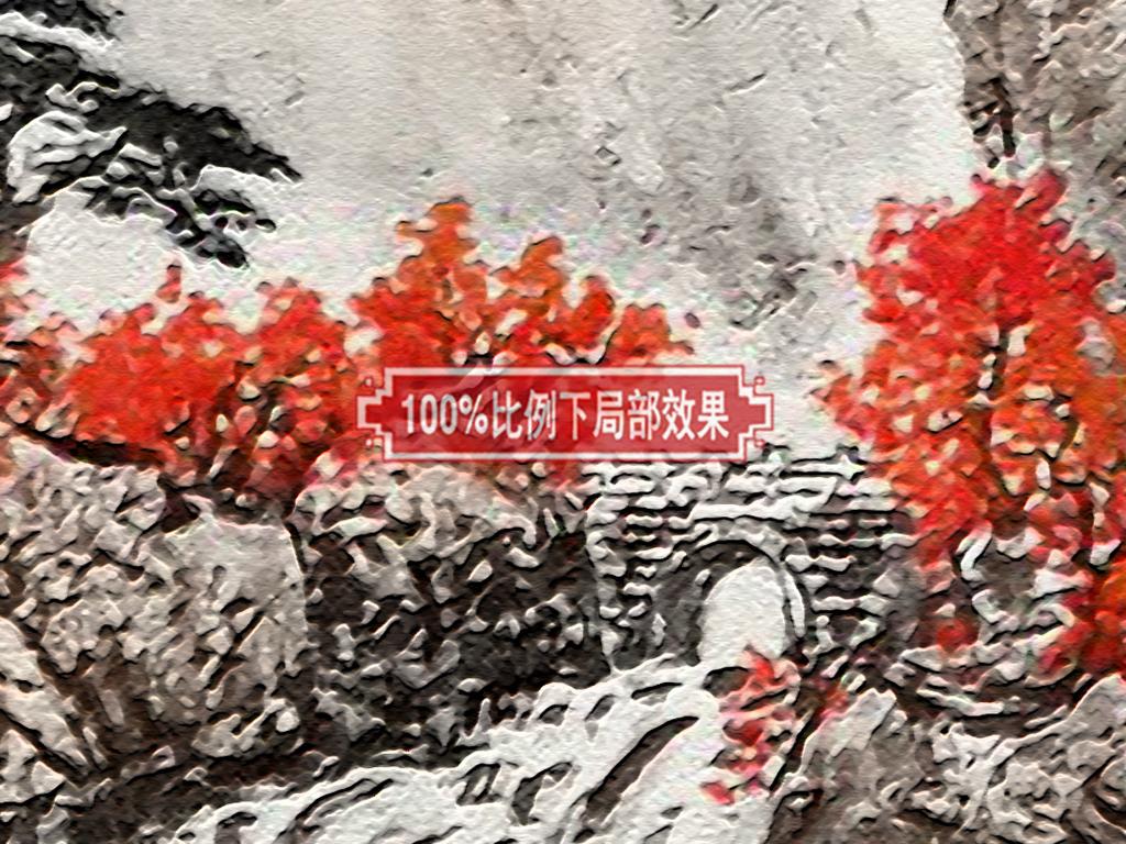 五岳独尊名胜风景