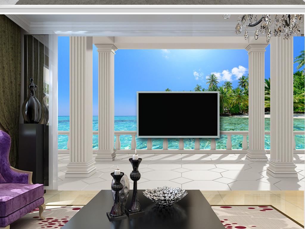 欧式阳台热带海岛风景3d电视背景墙