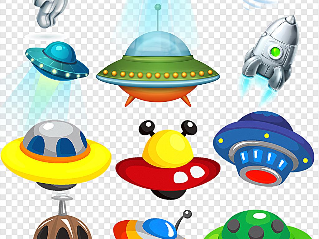 我图网提供精品流行外星飞船宇宙科技素材外星飞行碟下载,作品模板源文件可以编辑替换,设计作品简介: 外星飞船宇宙科技素材外星飞行碟 位图, RGB格式高清大图,使用软件为 Photoshop CS4(.png) 外星飞船图案 外星飞碟 UFO 飞碟和外星人 漂浮舰队 外星飞行碟