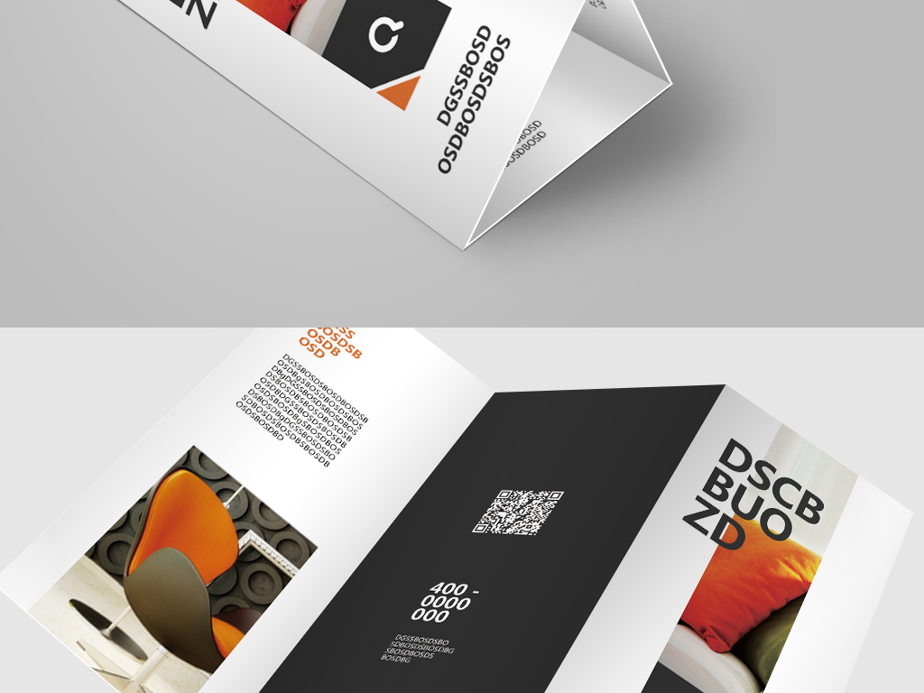 宣传单 折页设计|模板 > 时尚简单风格国外家居三折页版式