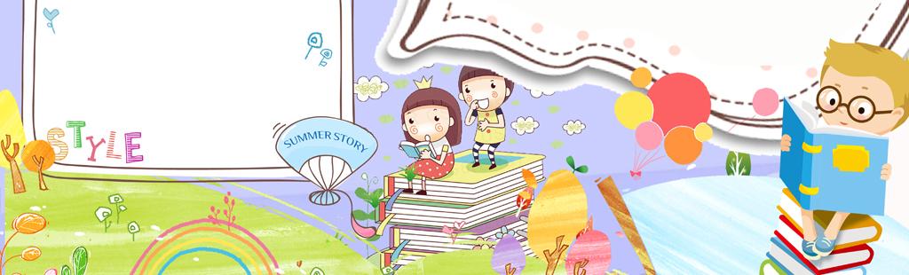 读书有感卡通可爱风小报手抄报模板