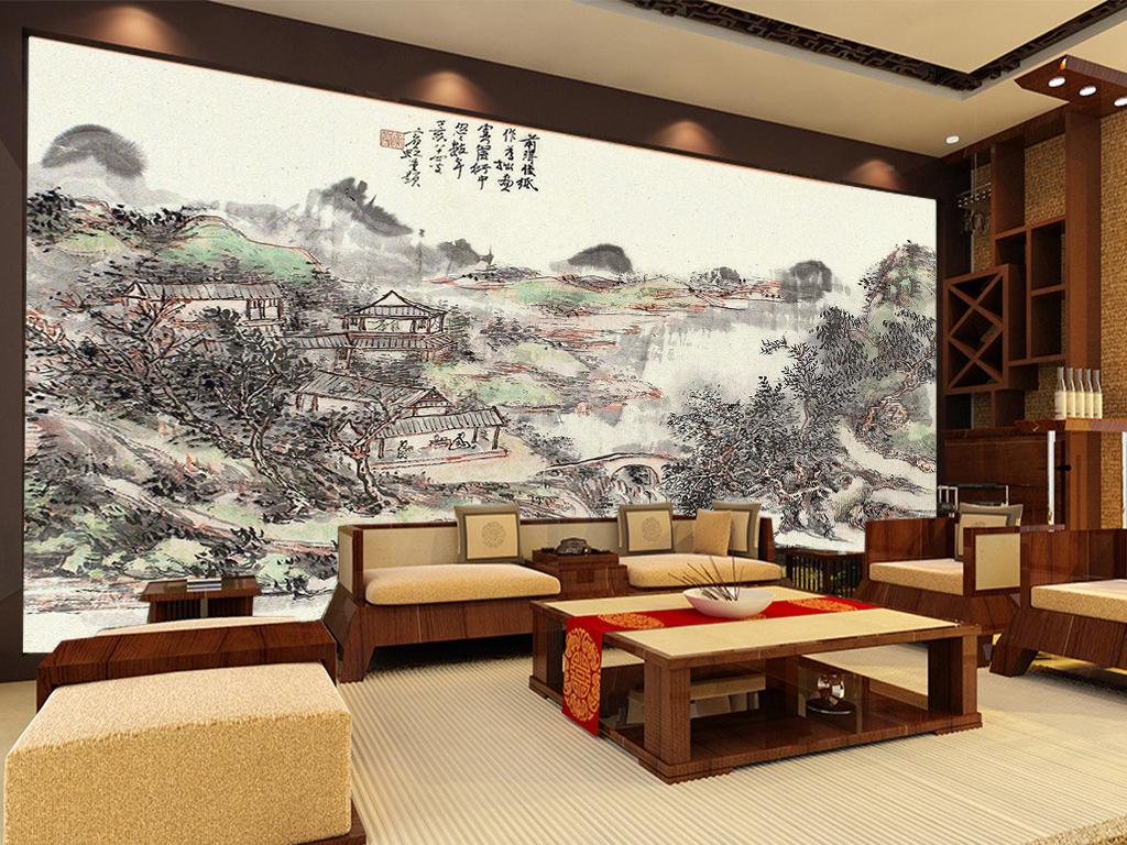 国画山水茶道煮茗图中式客厅电视装饰画背景墙