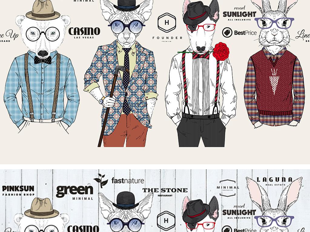 时尚动物模特男士服装背景墙