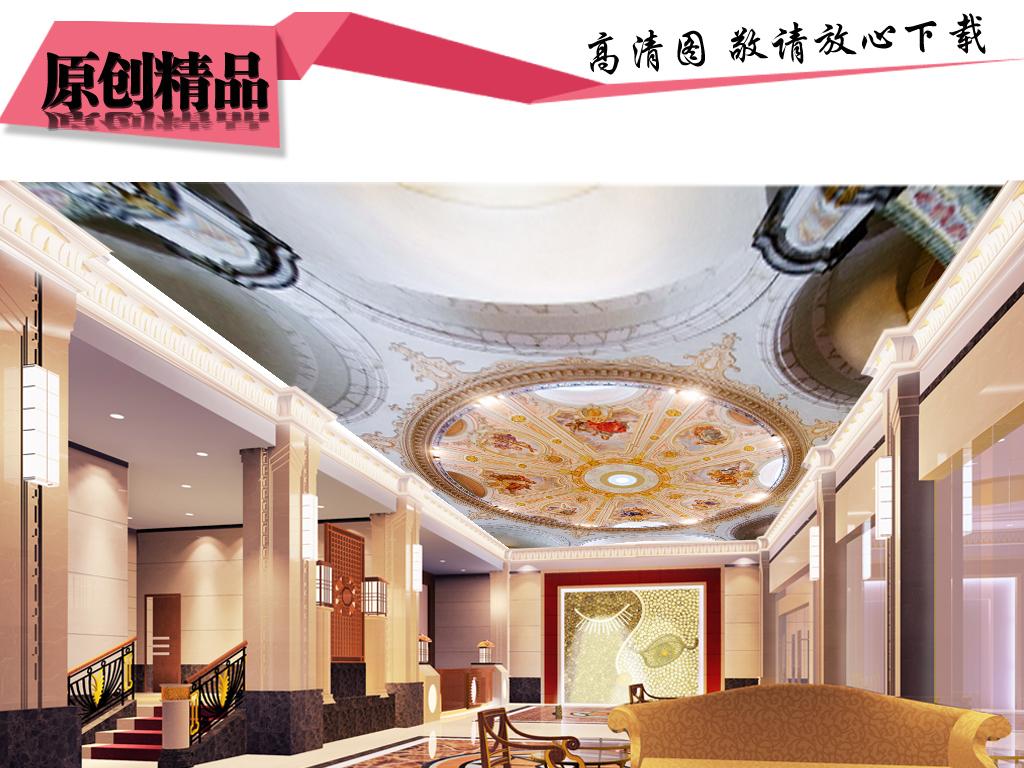 欧式油画宫廷建筑别墅大厅吊顶画油画背景墙