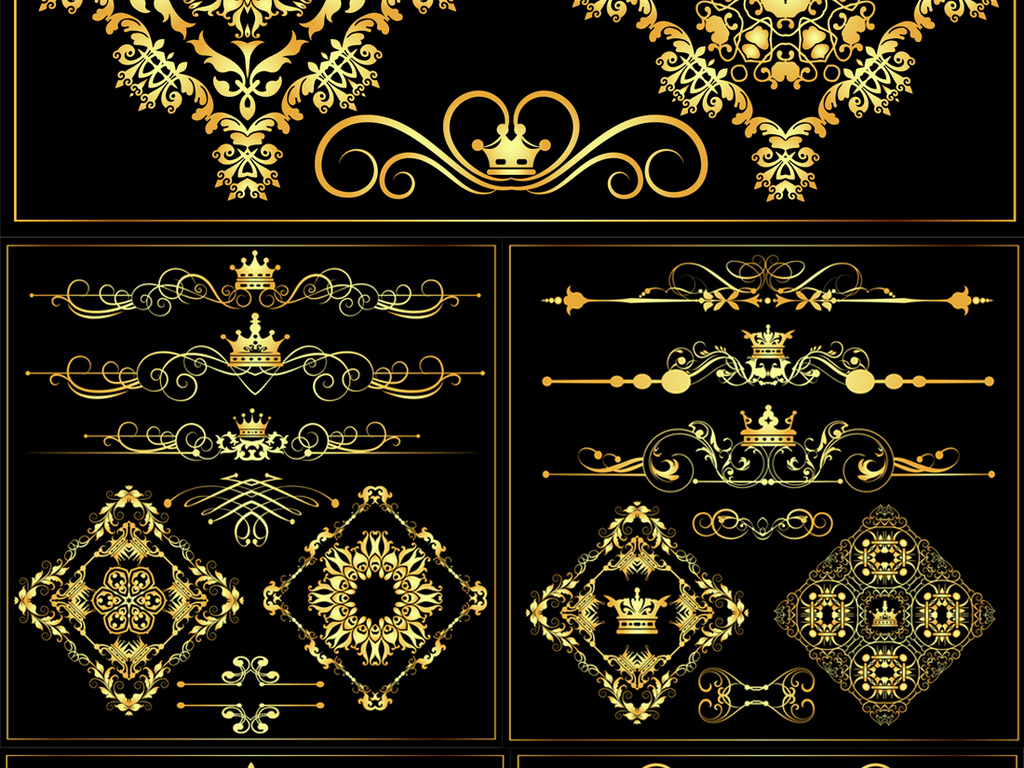 素材皇冠欧式金色欧式金色皇冠花纹边框边框花纹花边矢量图欧式花纹