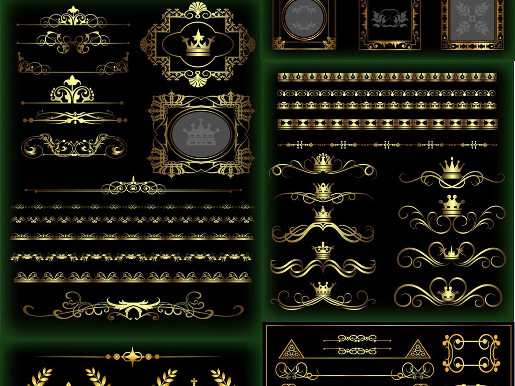欧式金色皇冠王冠边框花纹矢量设计素材