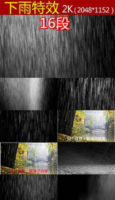 下雨的原理视频_原创设计实拍森林下雨景象特写视频素材素材是用户mm0358在2018-03-20 11:04:37上传到我图网, 素材大小为24.35 mb, 素材的尺寸为1024px*1970px,图片的