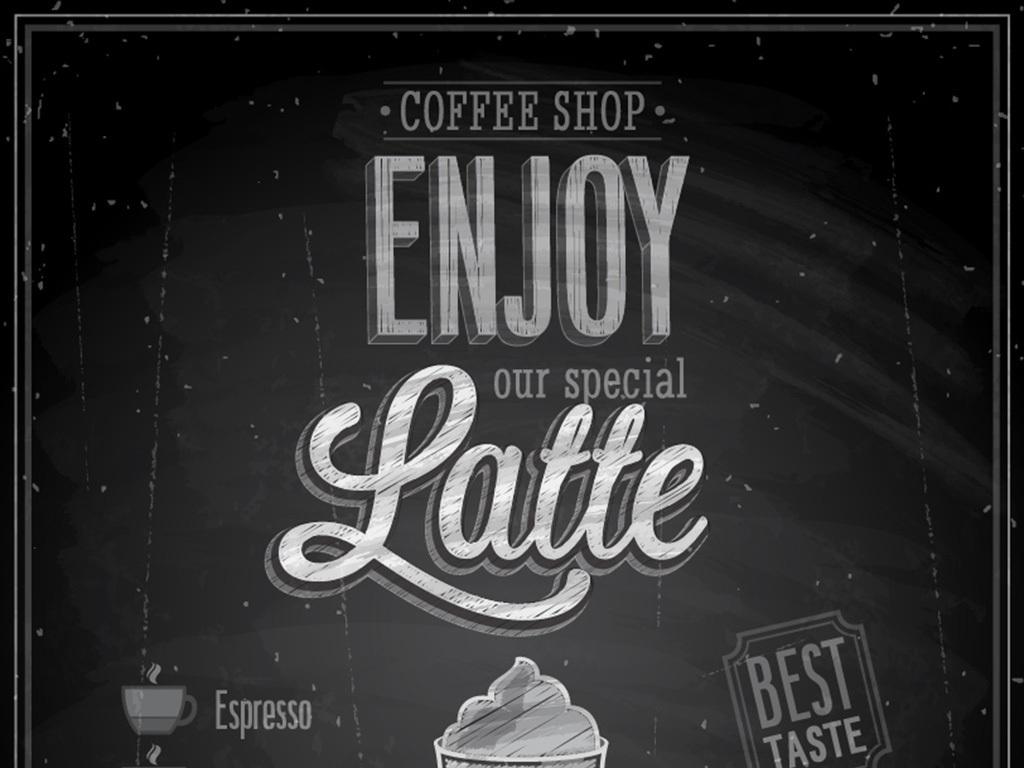 平面|广告设计 海报设计 餐饮海报 > 手绘咖啡海报  版权图片 设计师