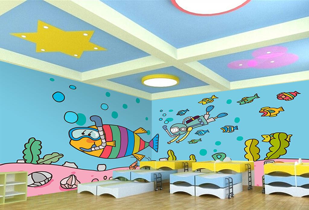 手绘卡通海底世界潜水员儿童房背景墙