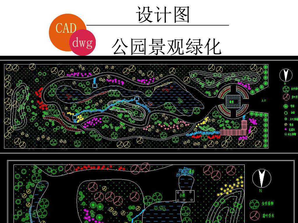 dwg)公园景观道路景观规划图风景区景观设计cad公园景观绿化设计方案