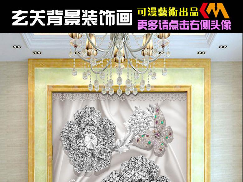 3d立体钻石花珠宝玄关背景墙