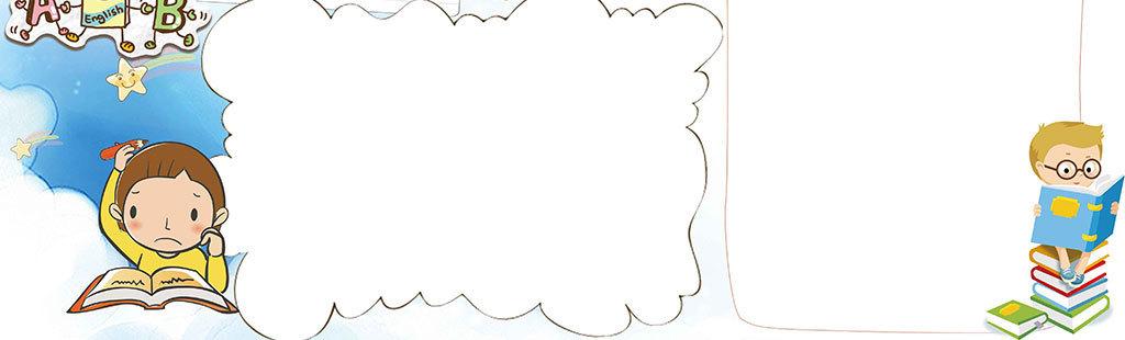 开学季小报手抄报版面设计模板