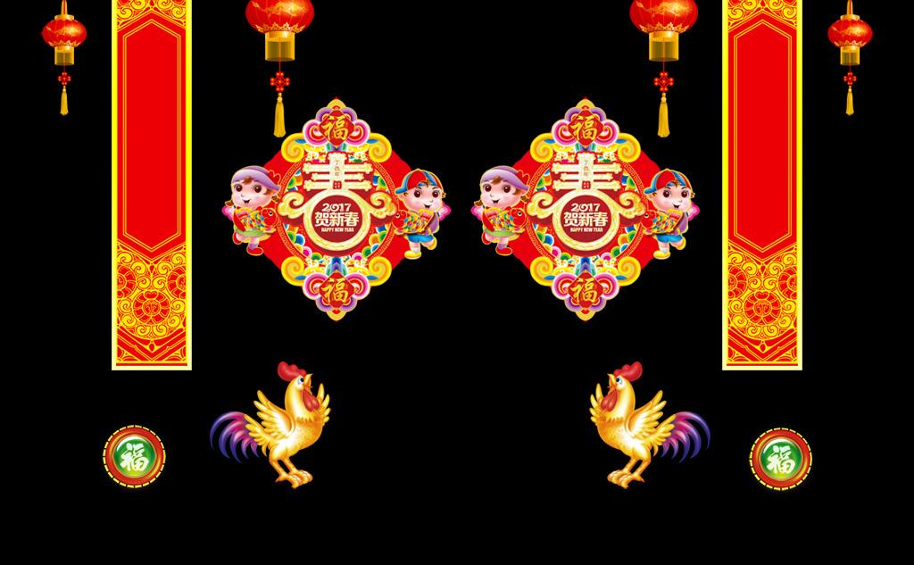 2017商场门头春节装饰造型布置设计