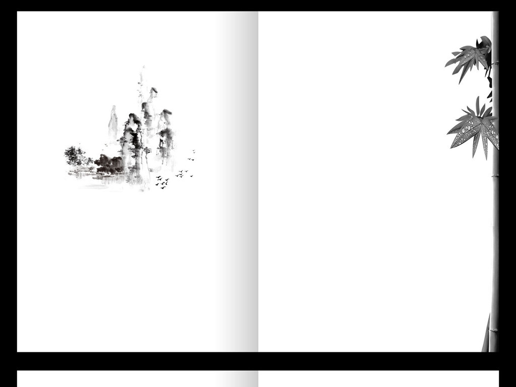 封面a4通用信纸卡通信纸中国水墨画背景中国背景卡通信纸背景word信纸图片