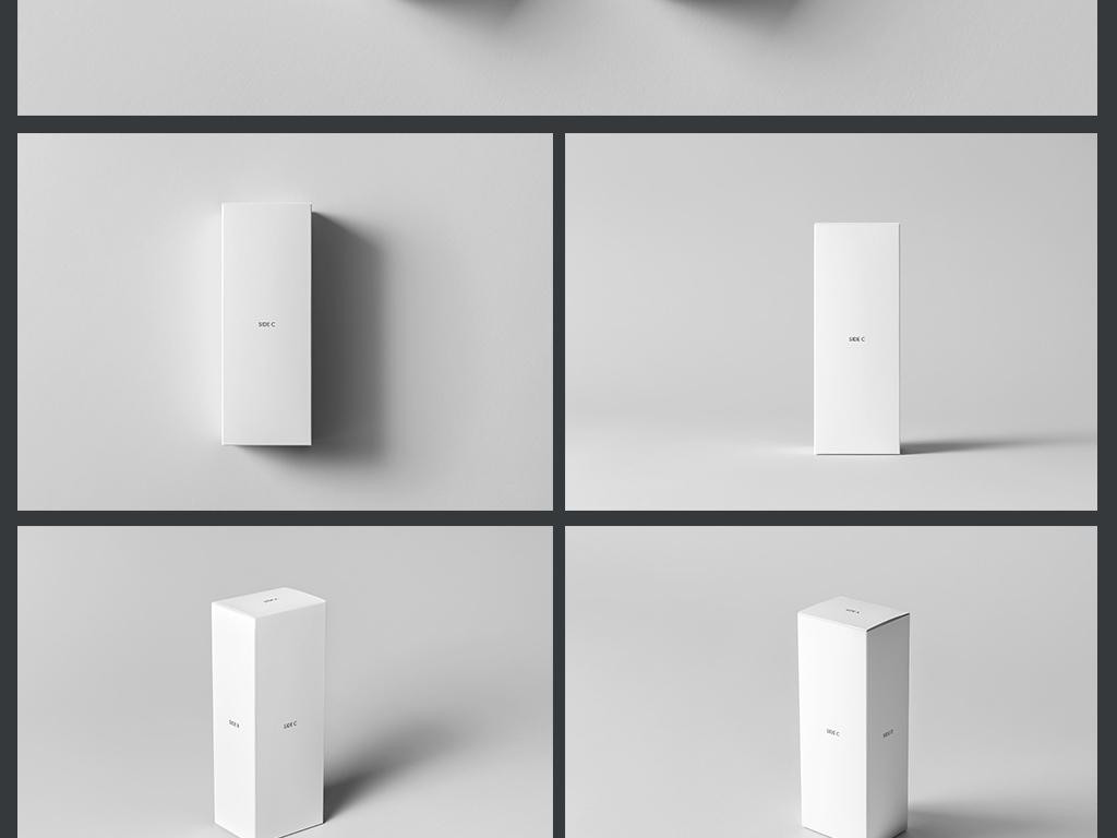 实用逼真长方形包装盒展示效果图模板样机