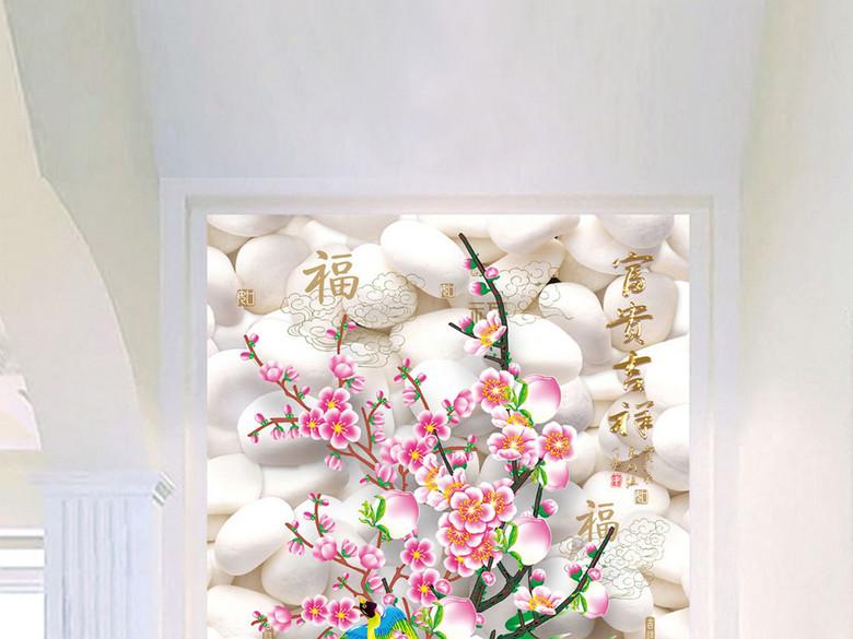 平安富贵梅花瓶3D白色鹅卵石效果背景墙