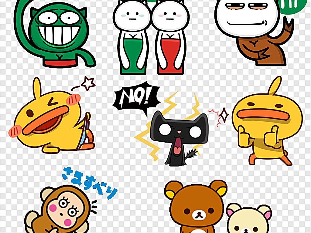 综艺动物卡通元素卡通可爱表情包淘宝素材
