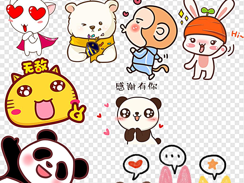 综艺动物可爱卡通表情综艺电视栏目(图片编号:)_中文
