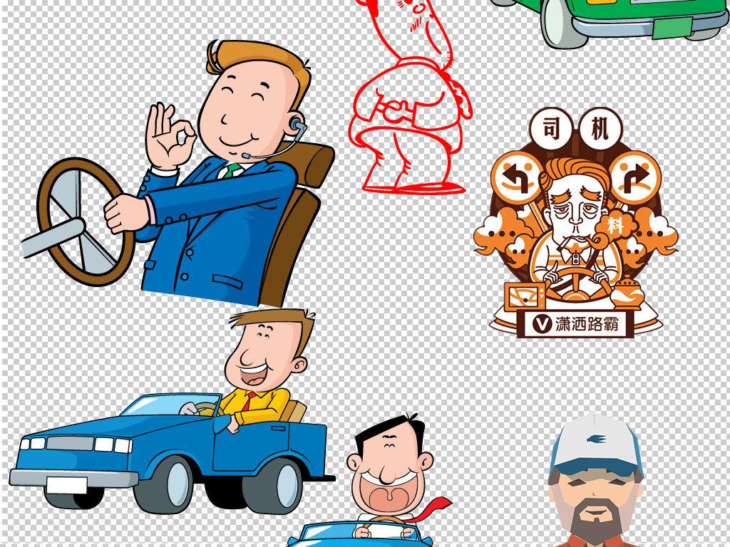 素材手绘卡通人物素材可爱卡通人物图片卡通人物素描图片卡通人物大全