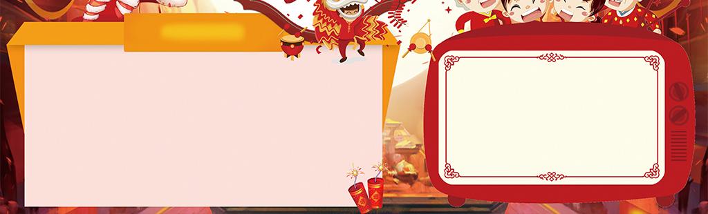 17:22:53 我图网提供精品流行元宵节小报新年春节寒假手抄报小报素材