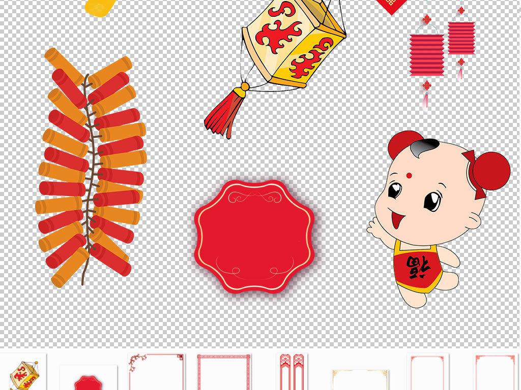 卡通鸡年红色边框图片海报素材