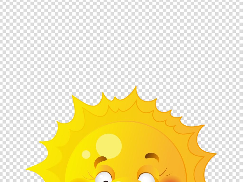 太阳                                  卡通太阳花卡通小太阳卡通