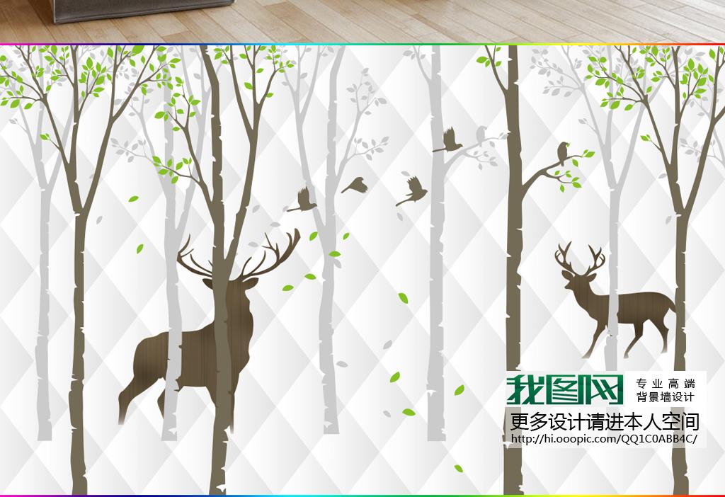 3D立体手绘大树森林麋鹿笔画电视背景墙