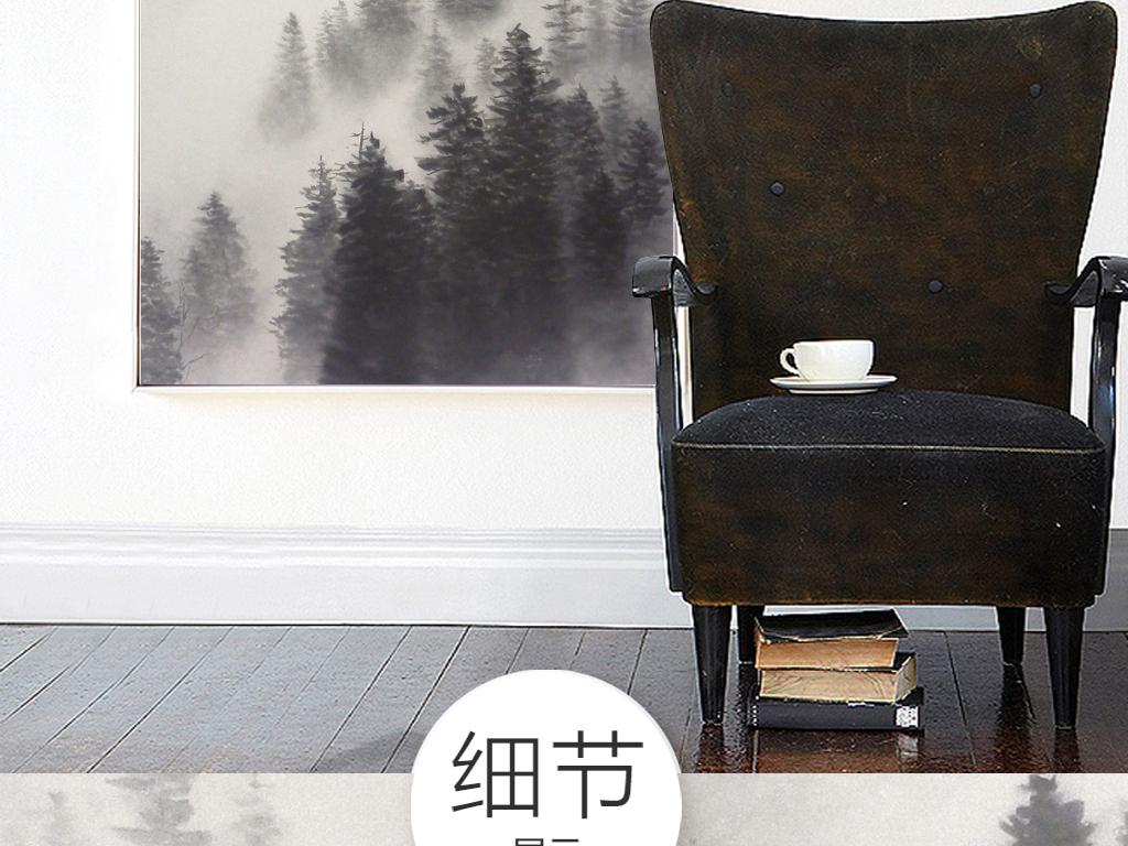 238中国风黑白装饰画山峰森林大气唯美