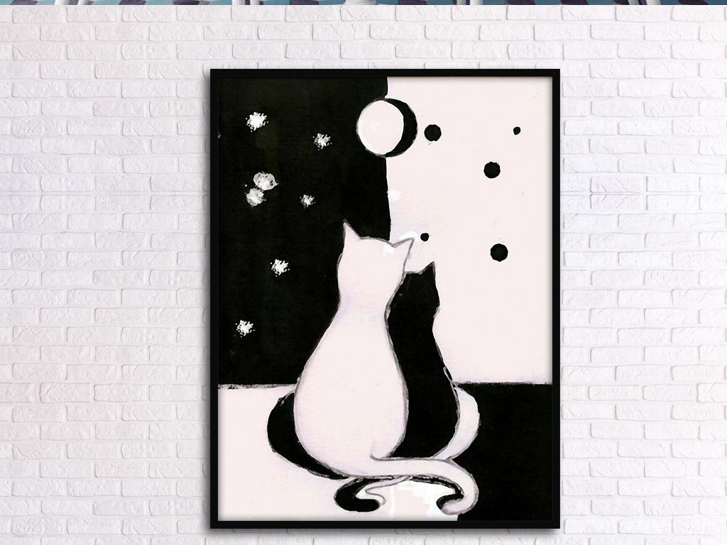黑猫白猫情侣黑白手绘北欧可爱家居装.图片设计素材