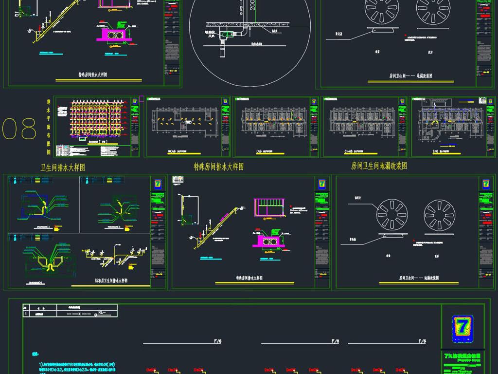 图电路系统图给水系统cad图库室内设计图库家具图库家装图库大样图
