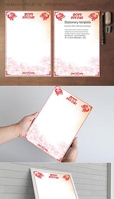 牡丹花剪纸图片素材 牡丹花剪纸图片素材下载 牡丹花剪纸背景素材 牡