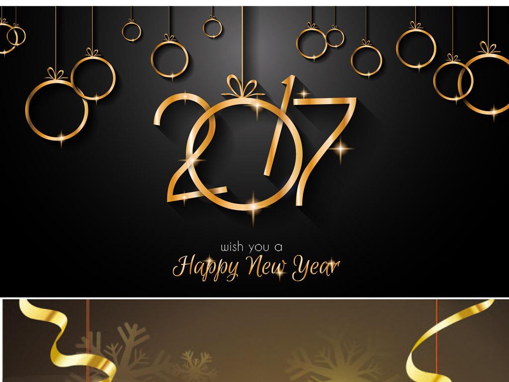 2017金色气球数字字母矢量设计元素