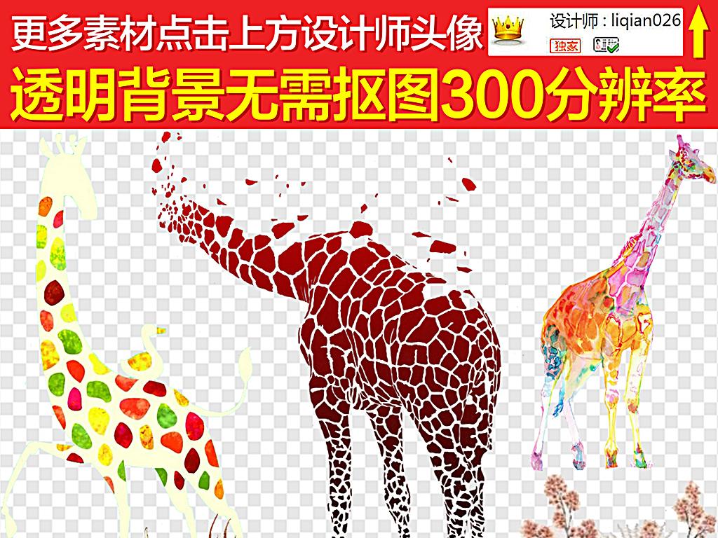 手绘小鹿古典手绘鹿头创意鹿长角鹿