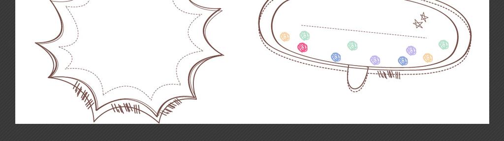 ai)手抄报卡通边框素材幼儿园卡通图案对话框装饰图卡通框框背景