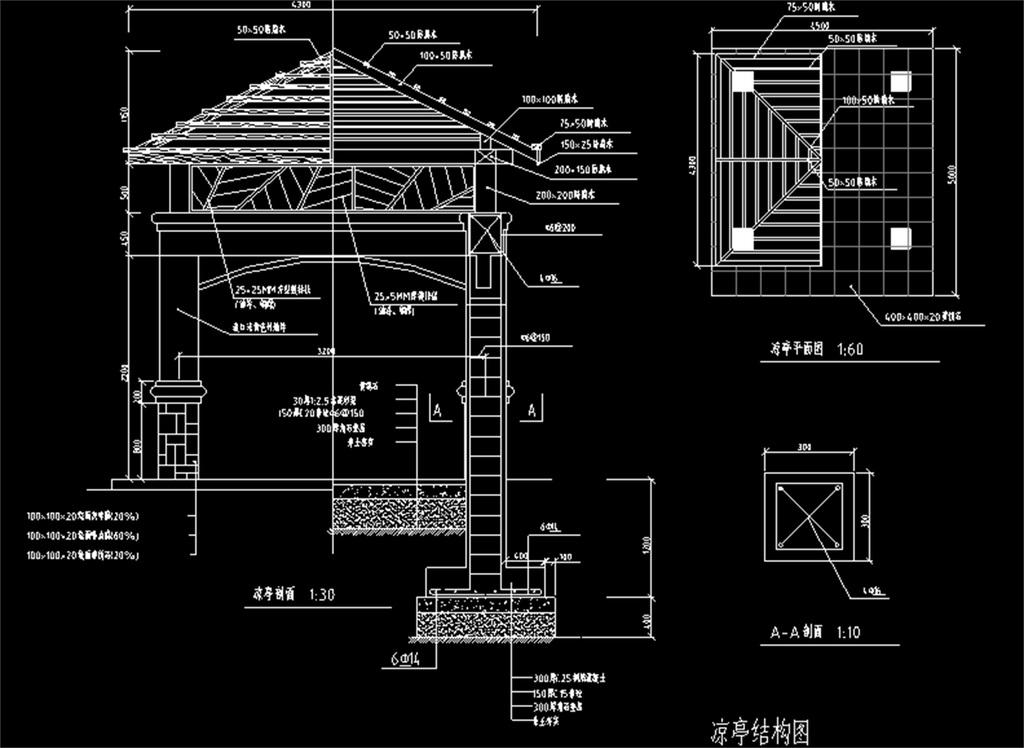 凉亭cad结构设计图