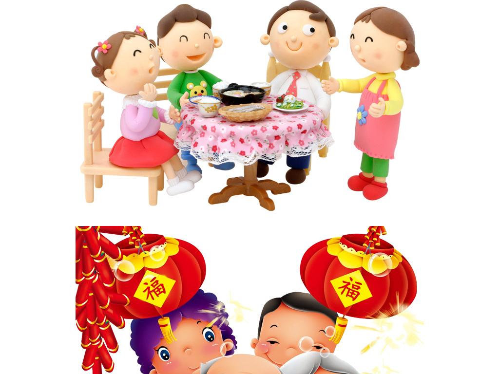 这么好吃的卡通片单,中秋节的团圆饭可不能错过哟!