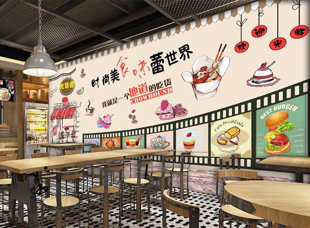 欧美手绘下午茶蛋糕店背景墙