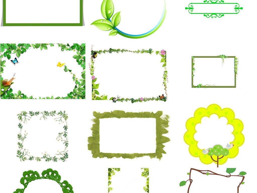 小报点缀绿色边框免抠素材大全6