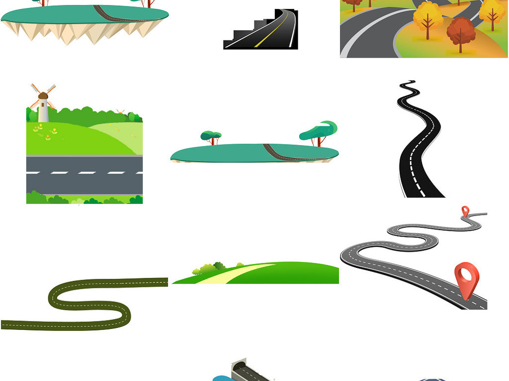 公路素材卡通公路免抠素材