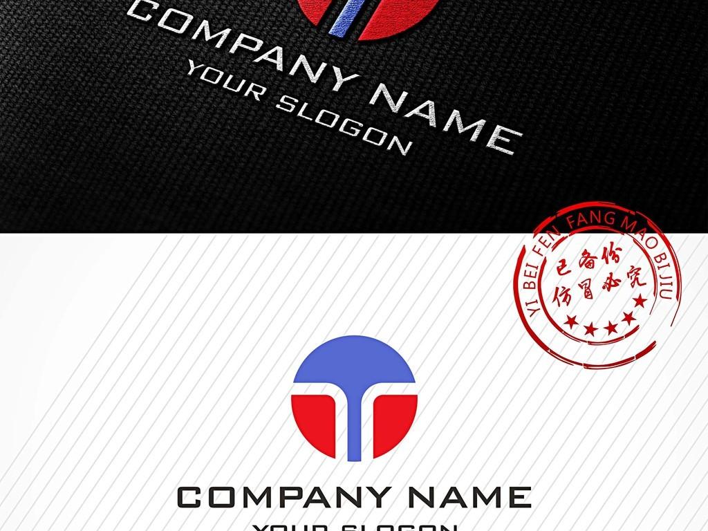 t字母极简创意logo设计