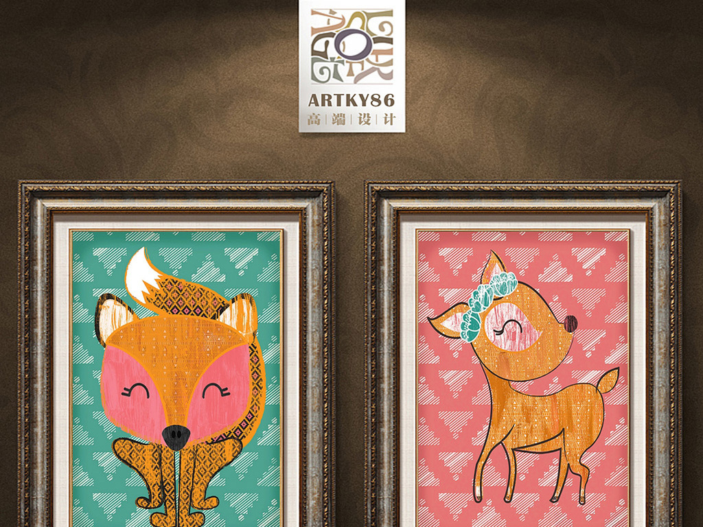 可爱小狐狸儿童装饰画