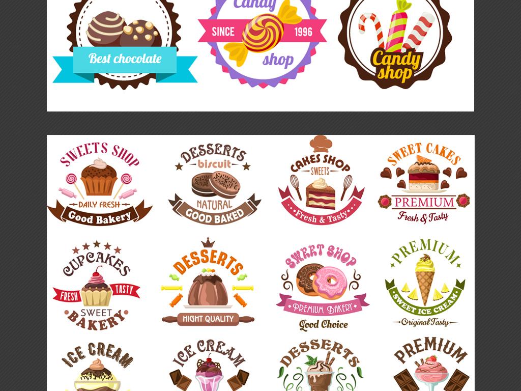 美食蛋糕甜品标签矢量格式包装标签图案素材