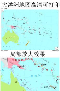 大洋洲图片素材 大洋洲图片素材下载 大洋洲背景素材 大洋洲模板下载 我图网