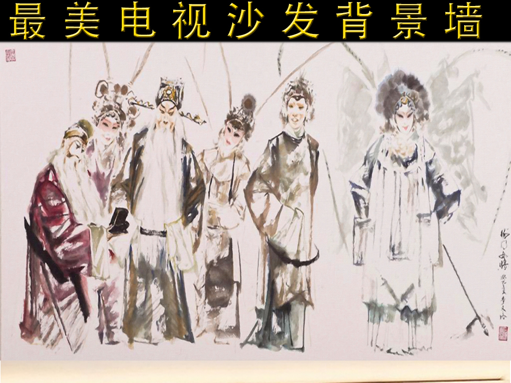中式水墨京剧脸谱背景墙壁画