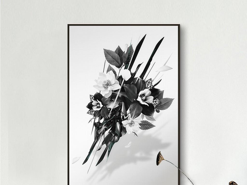 一束漂亮的花黑白格调花卉无框画