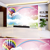 可爱卡通儿童房装饰画背景壁画