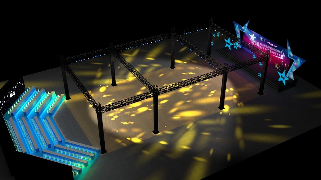 五星星形舞台创意国标舞舞美设计