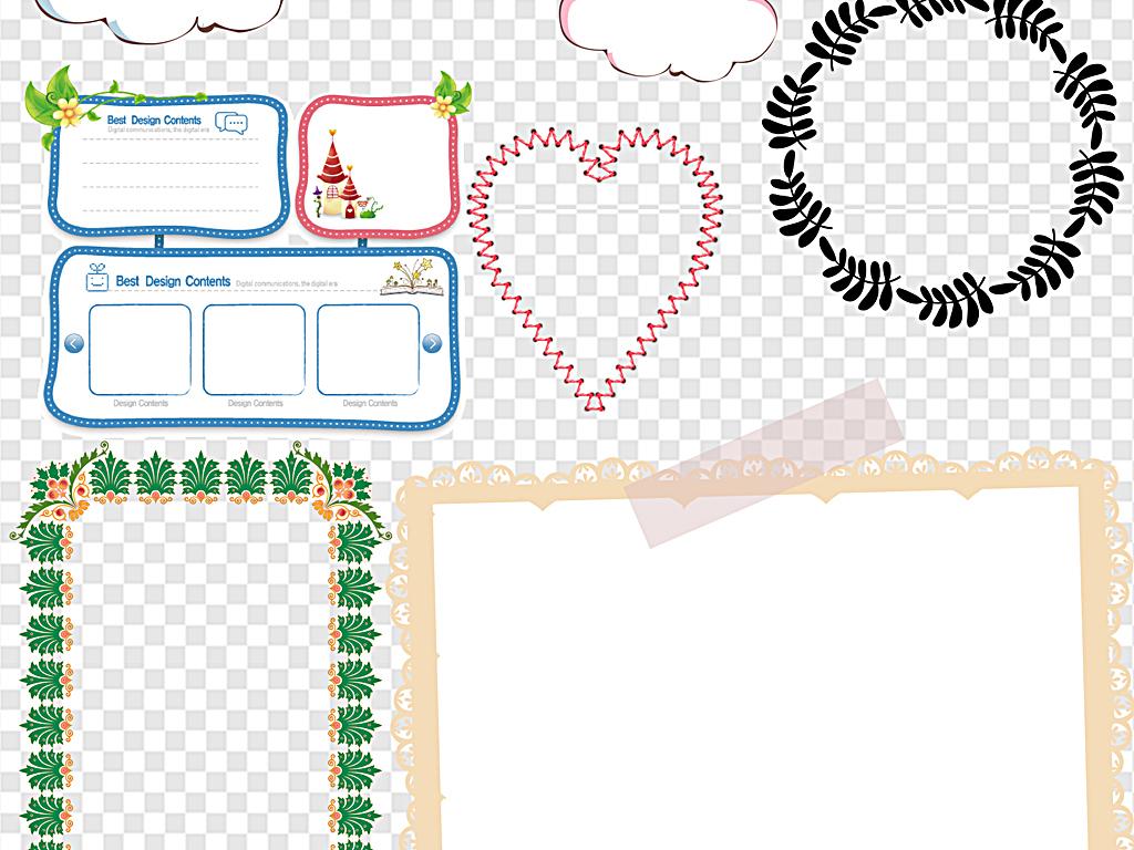设计元素 背景素材 卡通边框 > 成长手册边框装饰简约边框小清新边框
