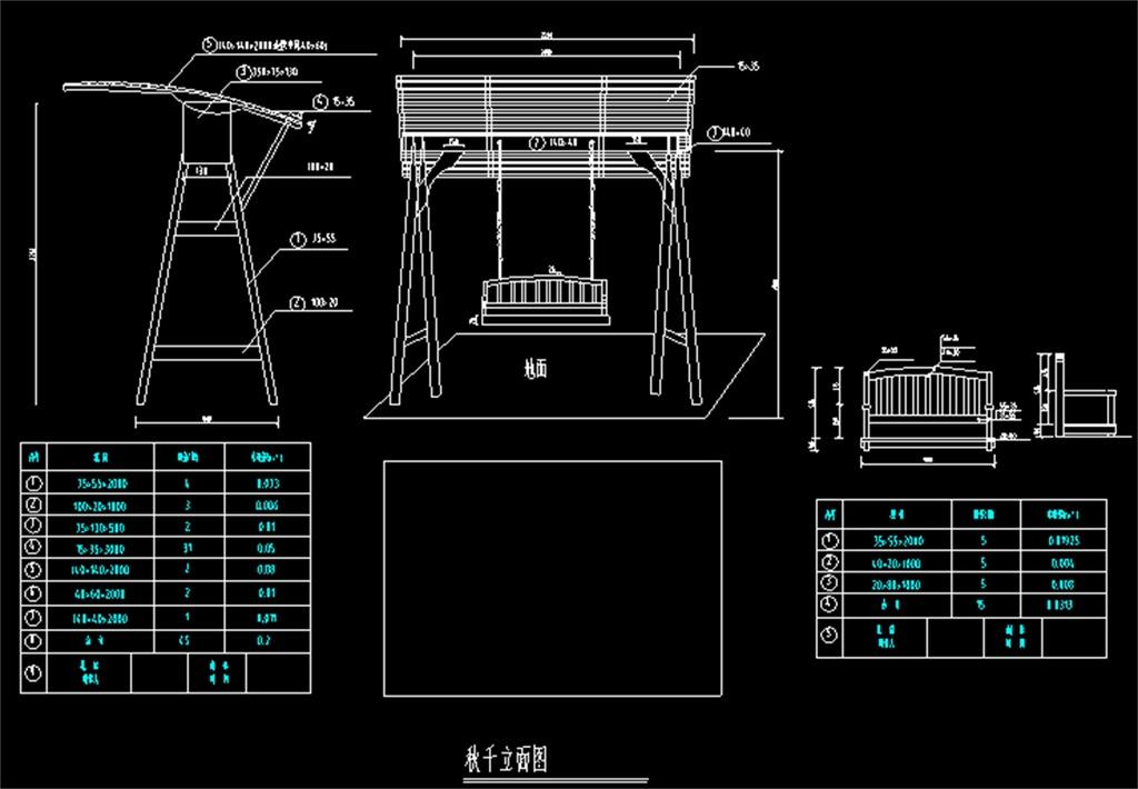 秋千cad立面图平面设计图下载(图片0.20mb)_cad图纸图片