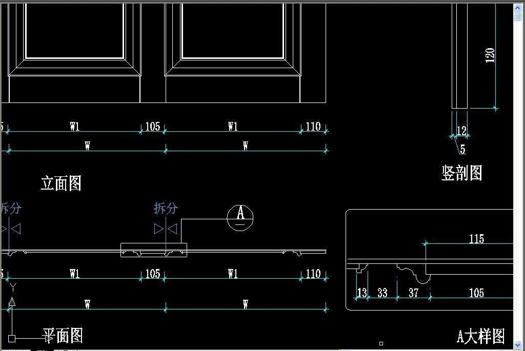 标准护墙板安装方案节点详图